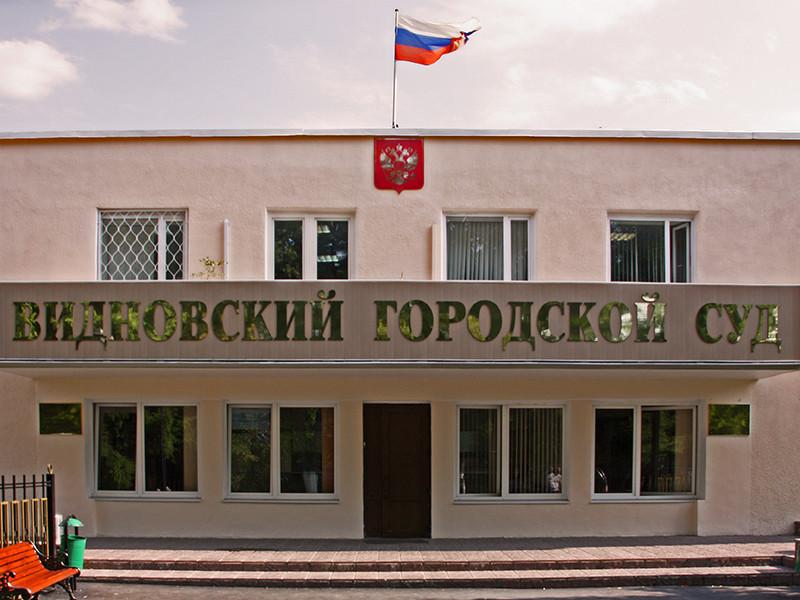 Прекращение уголовного дела по ст. 293 УК РФ